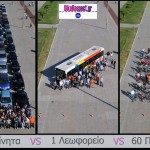 60_people_bikes_cars_1_bus_greece